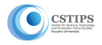 Center for Science, Technology and Innovation Policy Studies