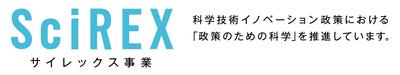 3.日本語+キャッチ(カラー).jpg