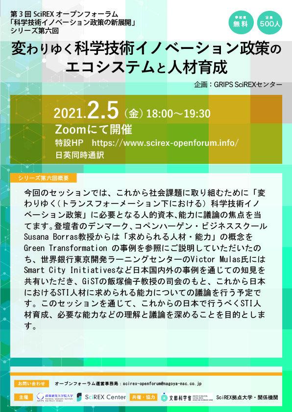 シリーズ6_1_J-1.jpg