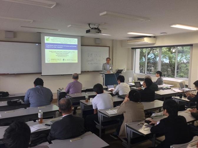 第27回 環太平洋産業連関分析学...